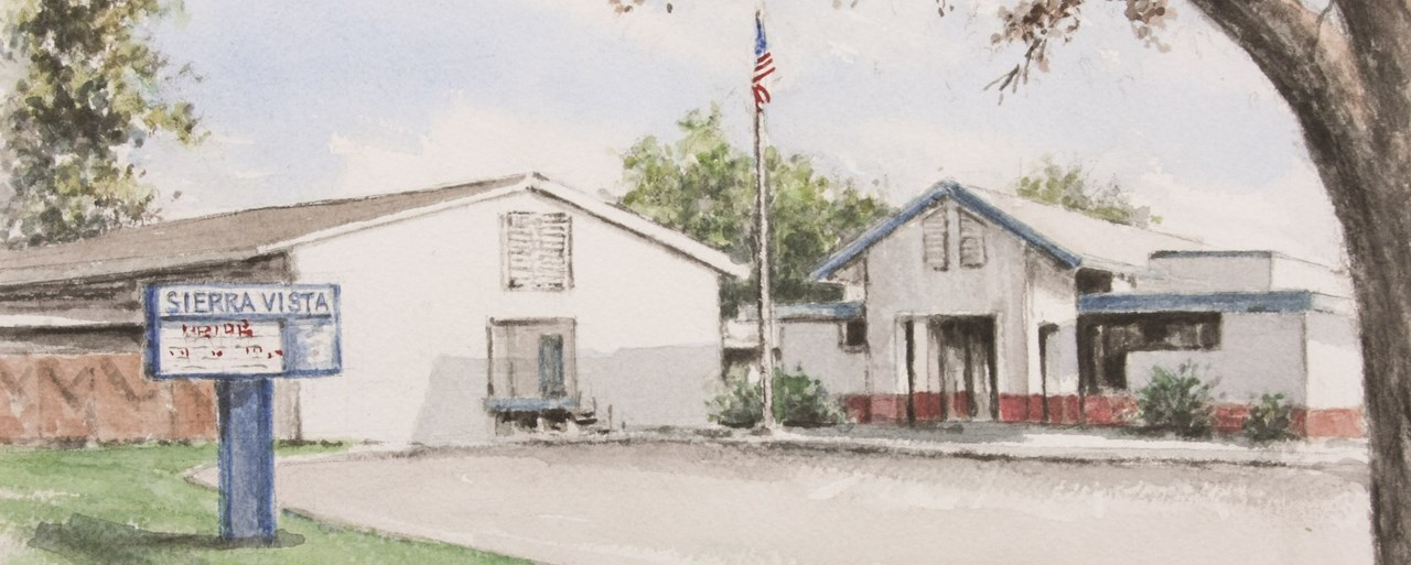 Watercolor of the front of Sierra Vista Elementary